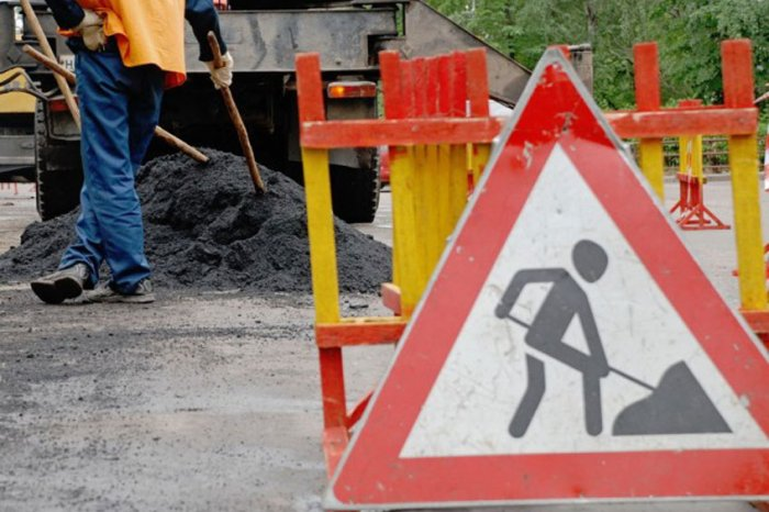 В Смоленске отремонтируют две улицы