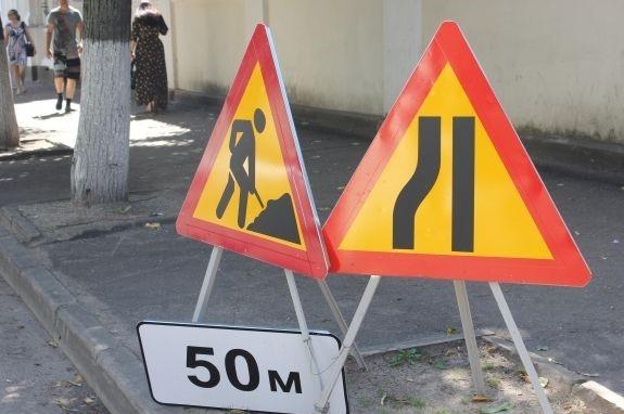 Прекращено движение транспорта по улице Коммунистической в Смоленске
