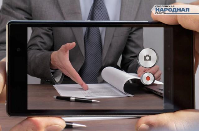 Центробанк предложил идти за полисом ОСАГО с видеокамерой или свидетелями