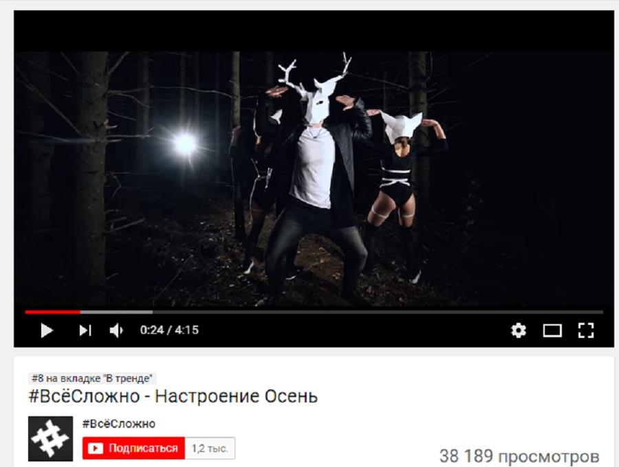 Смоленская группа попала в топ-10 трендовых видео на русскоязычном YouTube