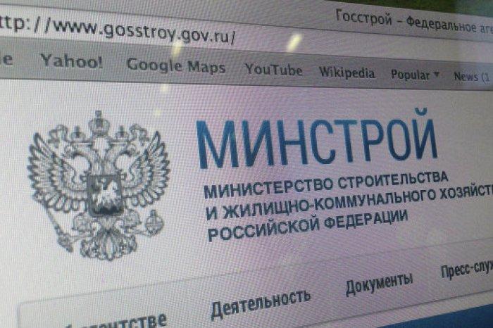 Недострой «Смоленскстройподрядчика» размещен на карте обманутых дольщиков России
