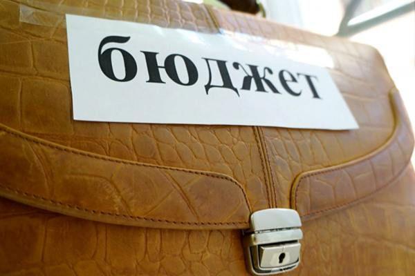 Внесен проект бюджета Смоленской области с «символическим» профицитом