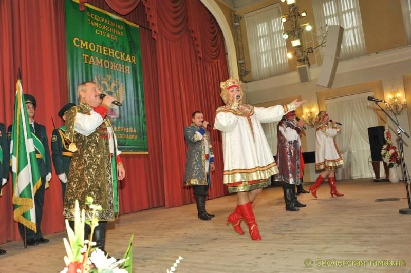 Таможенники Смоленска отметили свой профессиональный праздник