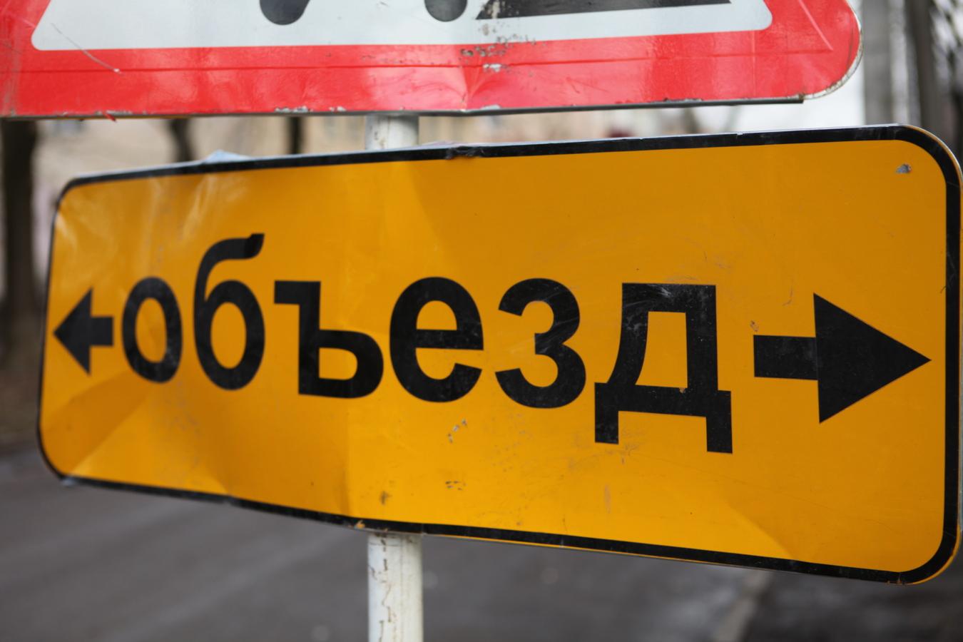 На перекрёстке улиц Бакунина и Воровского ограничат движение