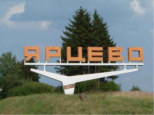 Персональные данные целого города в Смоленской области под угрозой