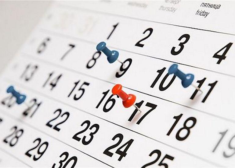Три выходных дня подряд ждут смолян в ноябре