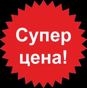 Застройщик «Метрум груп» объявил сезонные скидки на новые квартиры в центре Смоленска