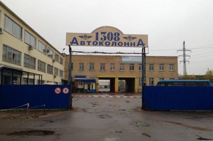 Директор «Автоколонны-1308» в Смоленске ушел с поста