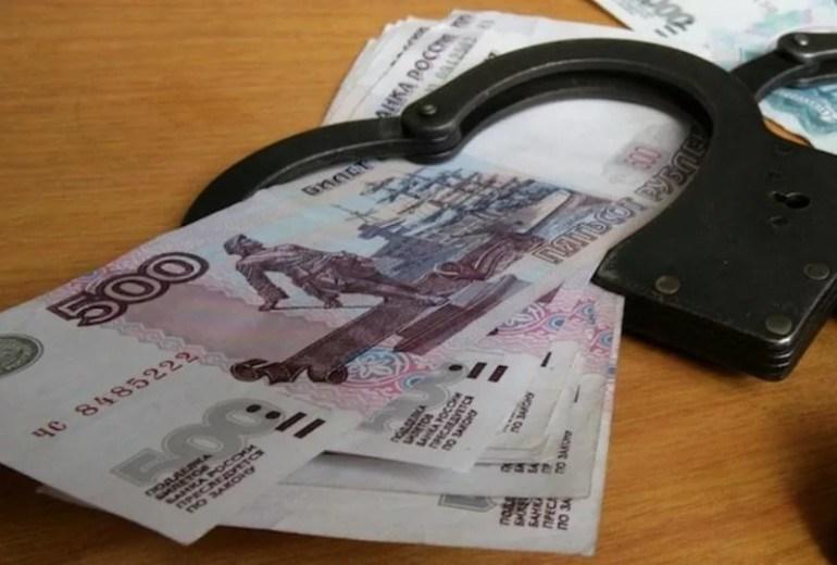 Смоленская область оказалась лидером по количеству взяток на душу населения