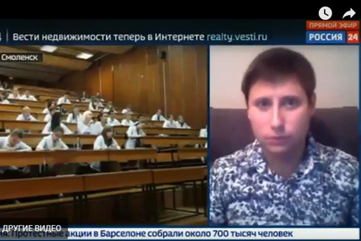 Скандал в смоленском медвузе назвали «грязной историей» в эфире «Россия 24»