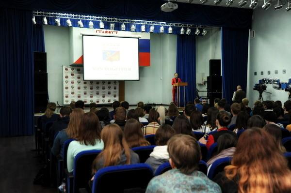 В Смоленске открылся VII Всероссийский фестиваль науки NAUKA 0+