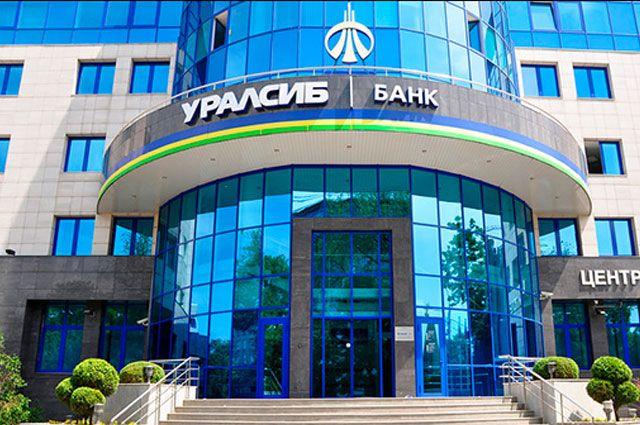 Банк «Уралсиб» улучшил позиции в Топ-10 рейтинга ипотечных банков