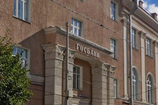 В Смоленске устроят банковские экскурсии