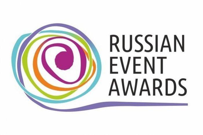 Смоленская область представит пять проектов на Russian Events Awards