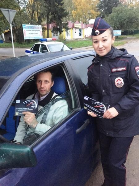 Госавтоинспекция Смоленского района провела акцию «ПДД против ДТП»