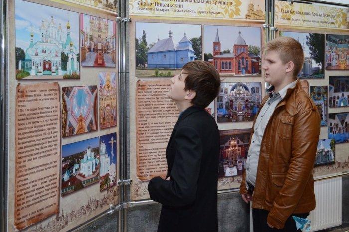 В Смоленске открылась фотовыставка храмов Смоленщины и Беларуси