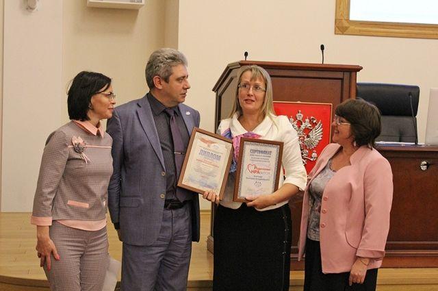 Учитель смоленской школы №30 победил на всероссийском конкурсе