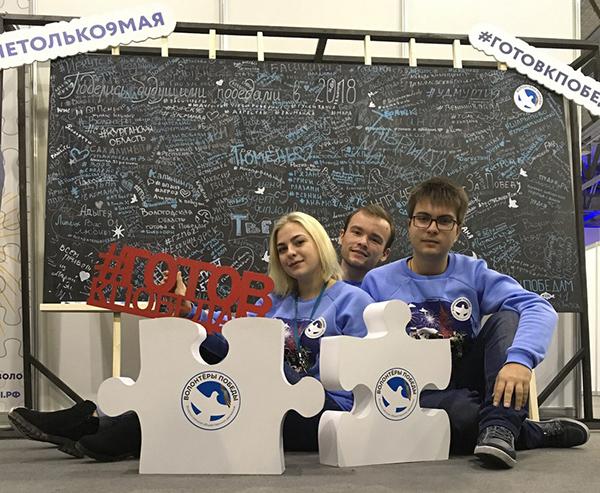 Волонтеры Смоленской области обсудили погружение в космос