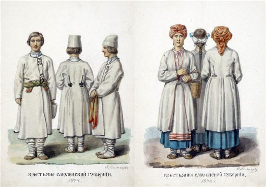 В Смоленске пройдет «Большой этнографический диктант»