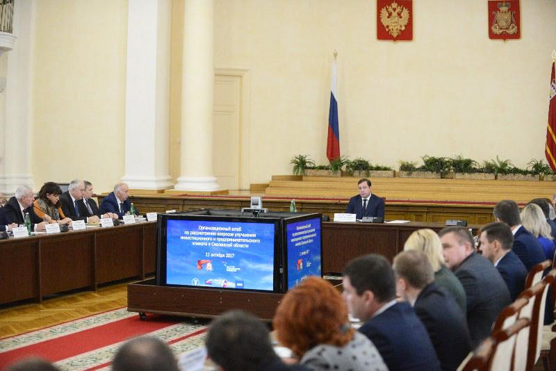 В Администрации города состоялось совещание по рассмотрению нового инвестиционного проекта в сфере образования
