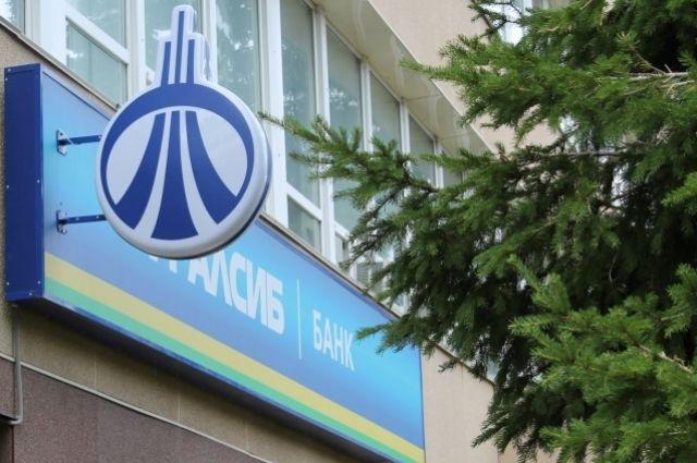Банк «Уралсиб» проводит акцию «Новый смартфон за счет Банка»