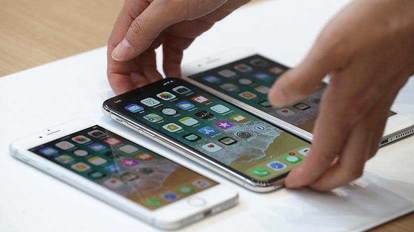 Смолянка отдала 90 тысяч за iPhone X, но так его и не дождалась