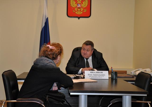 В Смоленске прошёл полицейский «приём»