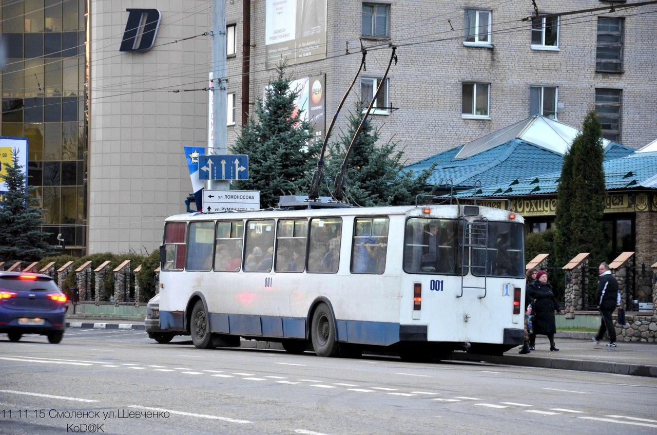 В Смоленске полностью возобновят движение троллейбусов по улице Шевченко