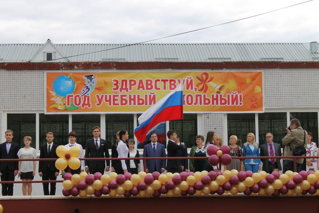 Школа Смоленска вошла в число «100 лучших школ России – 2017»