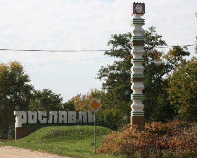 Более трех миллионов рублей потратят на озеленение Рославля
