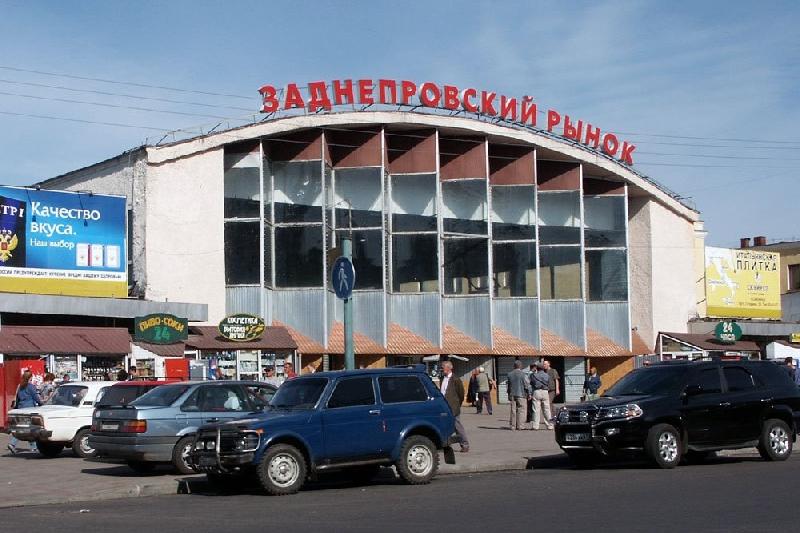 Глава Смоленска отозвал проект приватизации «Заднепровского рынка»