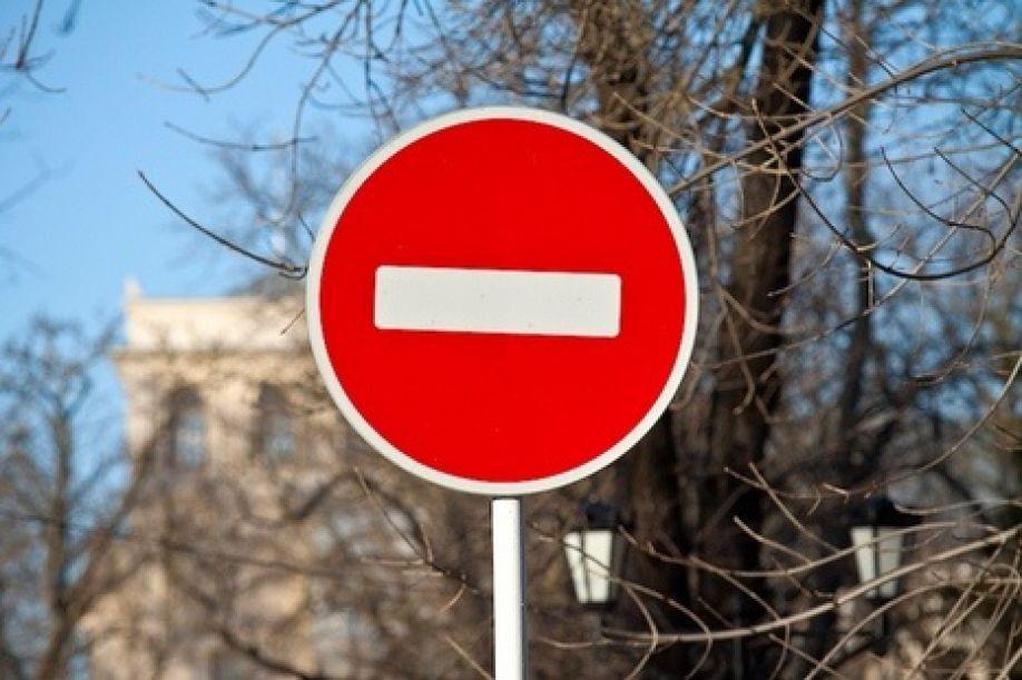 Движение транспорта в центре Смоленска перекроют до середины декабря