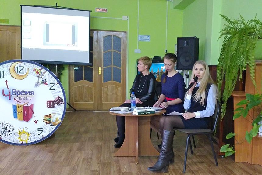 В Смоленске прошла библиотечная «Неконференция»