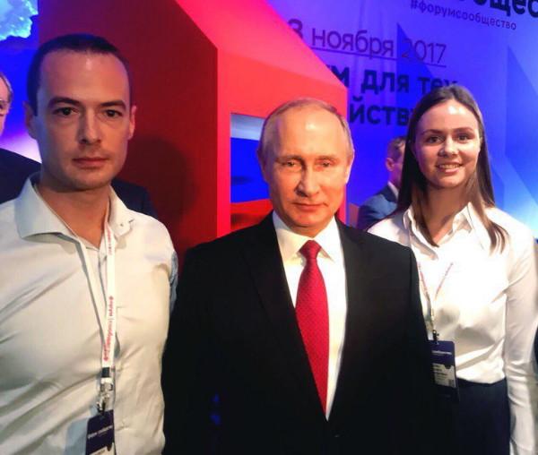 Смоленская студентка рассказала Владимиру Путину о раскопках во Франции