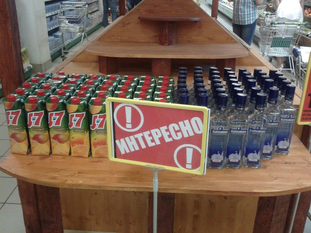 В День народного единства в Смоленске ограничат продажу спиртного