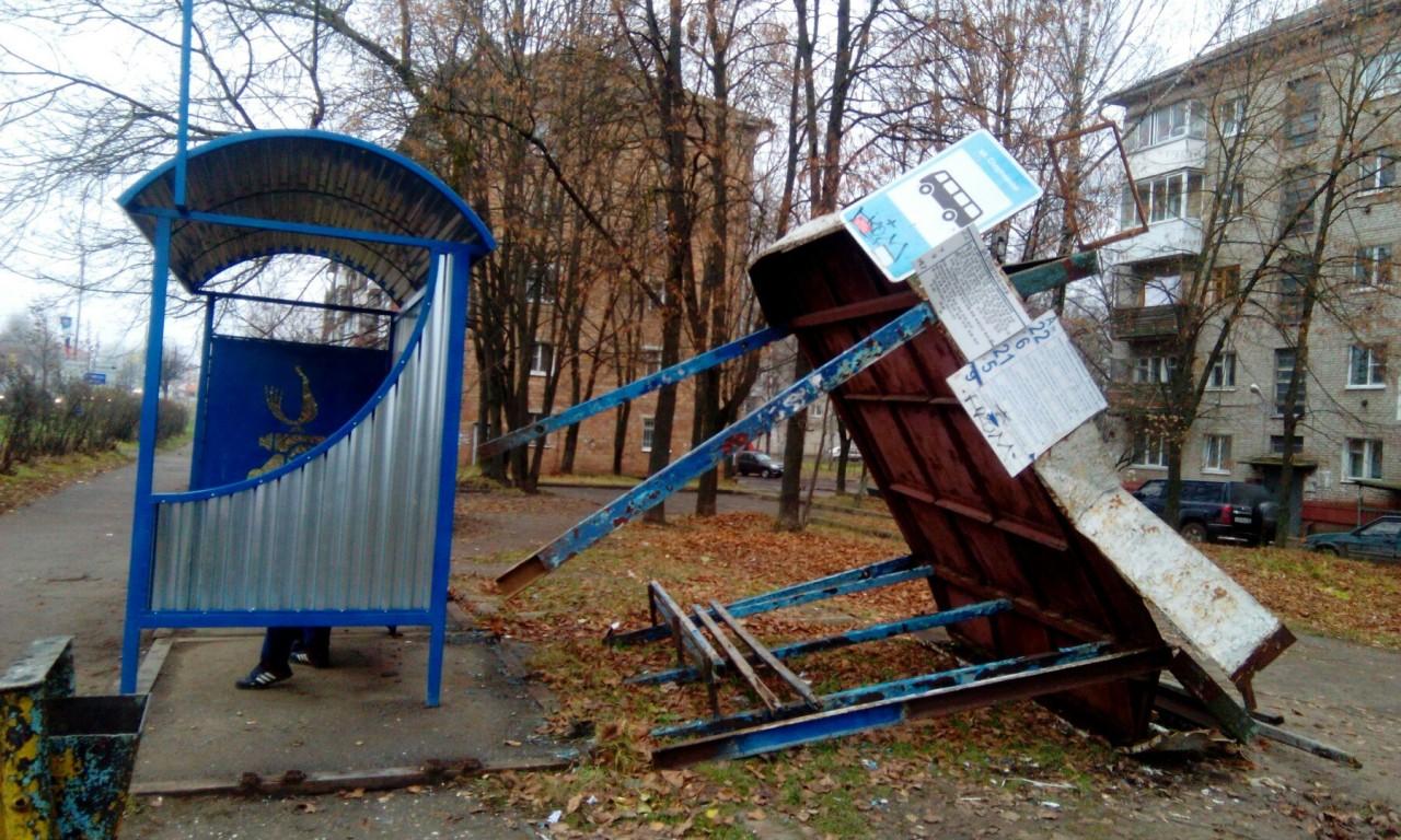 Старую остановку в Смоленске оставили «про запас»