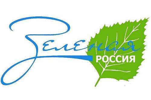 В Смоленской области подвели итоги Всероссийского экологического субботника «Зеленая Россия»