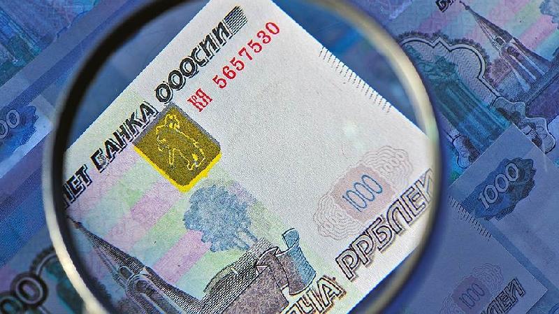 Какие поддельные банкноты чаще всего выявляют в Смоленской области
