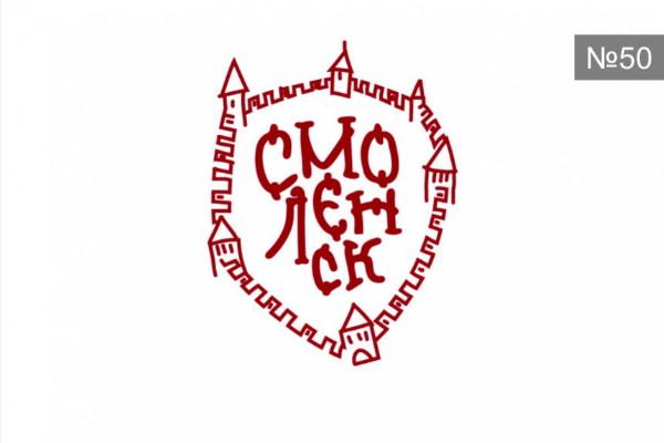 Жюри выбрало туристический логотип Смоленска