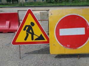 Улицу Шевченко в Смоленске обещают отремонтировать к концу ноября