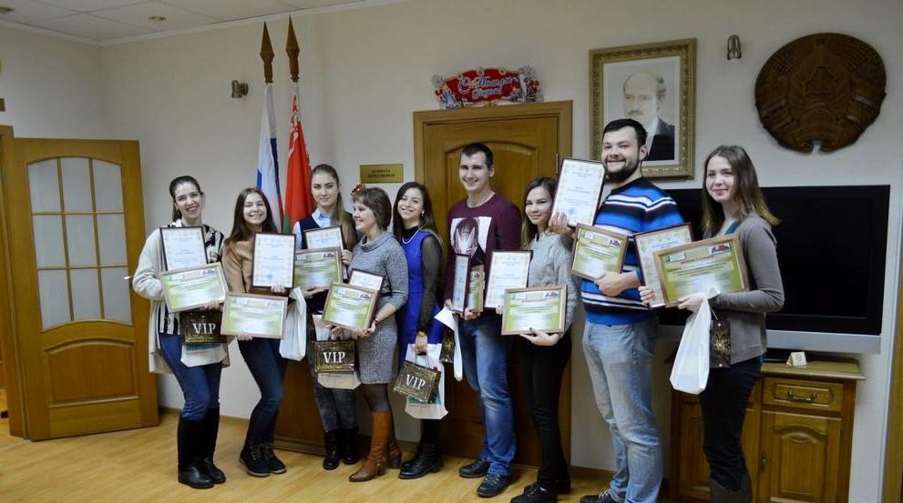 В Смоленске наградили авторов лучших эссе на тему «Образ приграничья глазами молодёжи»