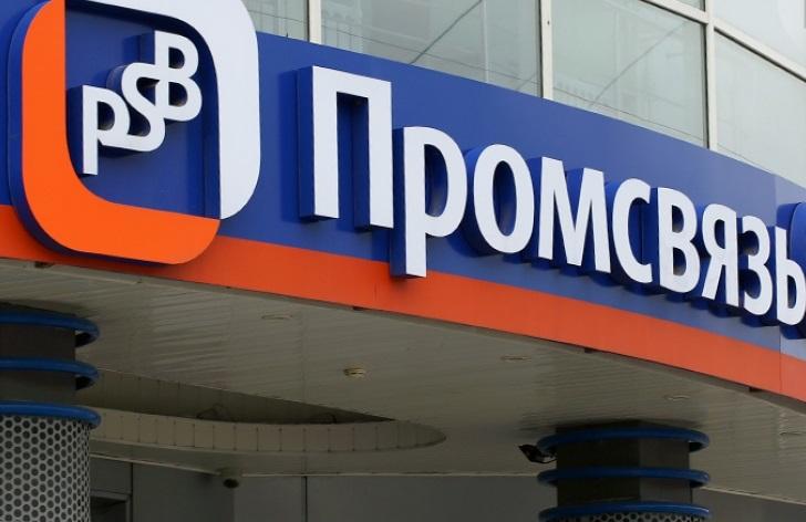Банк, имеющий филиалы в Смоленской области, ушел в фонд санации