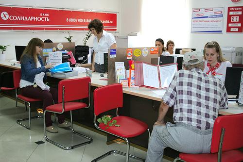 Лишился лицензии банк, имеющий филиал в Смоленске