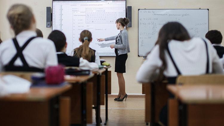 Опрос ОНФ показал, что школьники не удовлетворены качеством своих знаний и возможностями трудоустройства