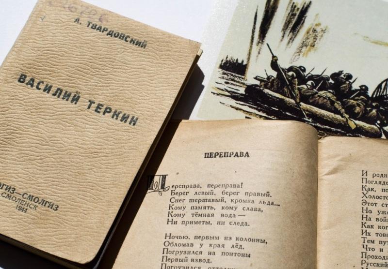 В Смоленске в 13-й раз пройдут Твардовские чтения