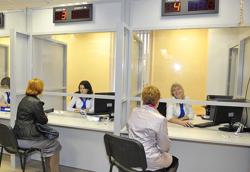 Смоленская область вошла в число регионов с высокой эффективностью деятельности МФЦ