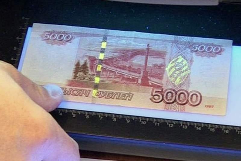 Жителей Смоленска и области предупреждают о поддельных купюрах