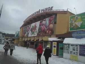 Мэрия решила, сколько лет еще будет работать Заднепровский рынок в Смоленске