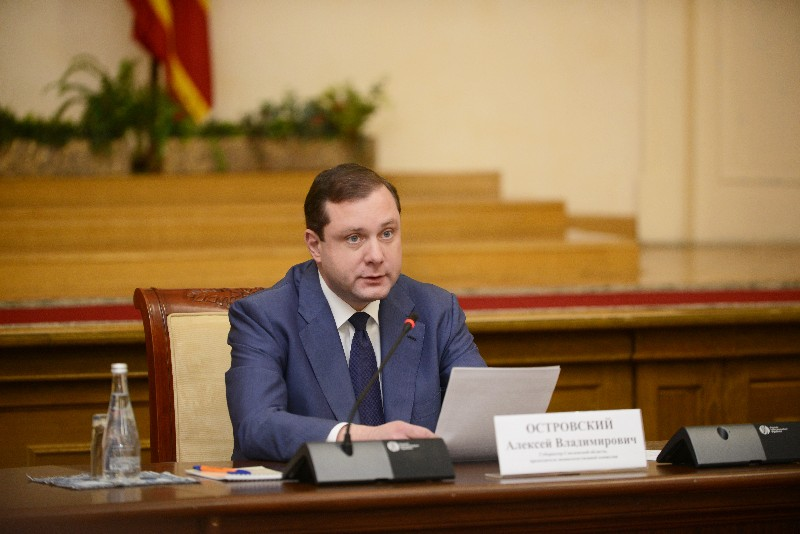 В администрации Смоленской области обсудили подготовку к предстоящим выборам Президента РФ