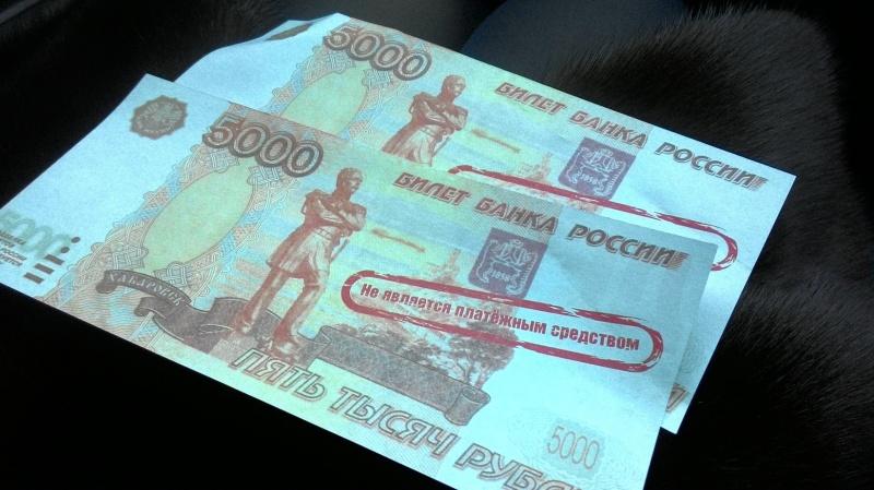 В каких торговых точках Смоленской области «гуляли» поддельные банкноты